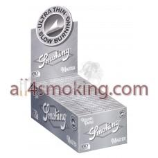 Foite smoking master
